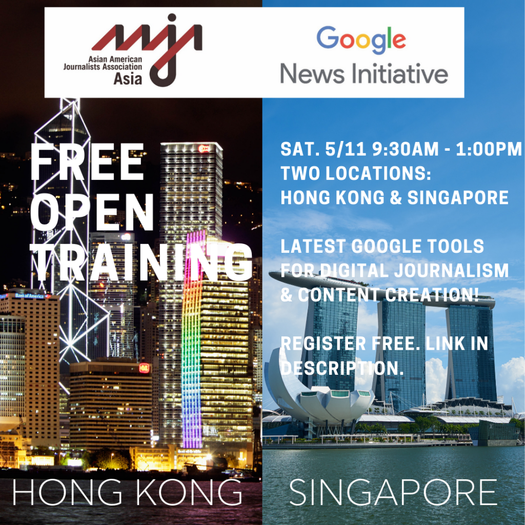 Open Workshop + #N3Con Pre-Mixer @ Google HK & SG – N3Con 2019