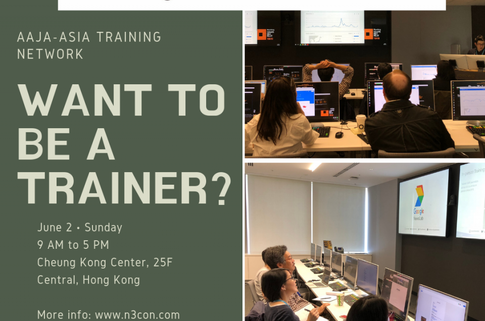 Join the AAJA-Asia Training Network, Powered By Google News Initiative